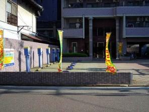 ニコニコレンタカー福岡箱崎駅前店
