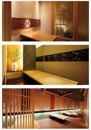 Japanese Cuisine(ジャパニーズ キュイジーヌ) 菜な 春吉店