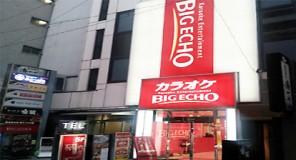 カラオケ ビッグエコー 博多筑紫口店