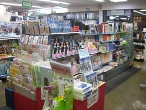 ノア・カワバタ サンプラザ店